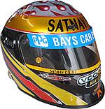 Helmet - Michael Pickens